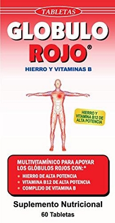 Globulo Rojo 16 oz (Support Blood Function)